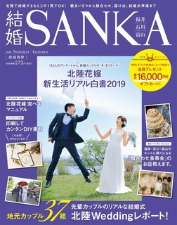 cover_KS19夏秋.jpg
